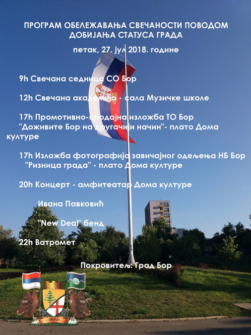 Bor Grad poster