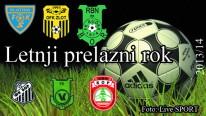 Letnji prelazni rok FS Bor (2017.)