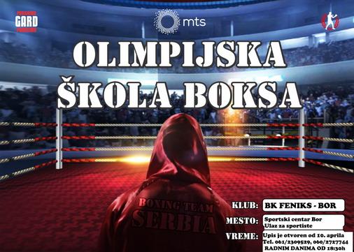Skola boksa plakat 2
