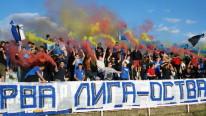 """Srpska liga """"Istok"""": Rezultati 1.kola"""