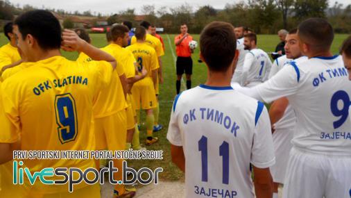 Igrači jednog i drugog kluba pre početka utakmice / foto: Live SPORT / D.Popaz