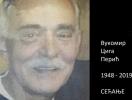 In memoriam: Preminuo Vukomir Perić Ciga