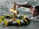 Plivanje za Bogojavljenski krst (subota, Borsko jezero 12h)